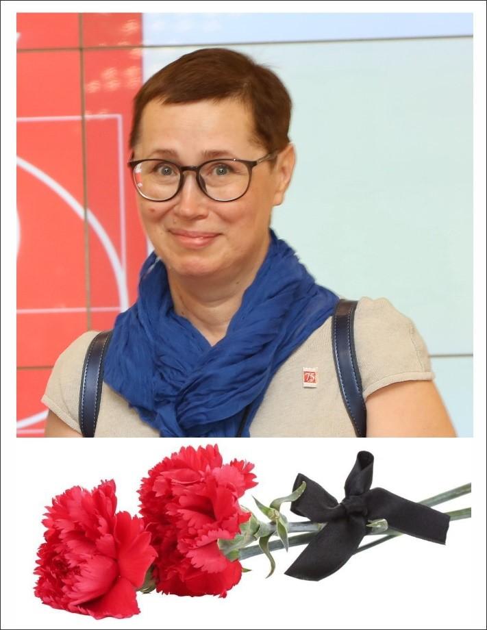 Ольга Владимировна Малютина (1963 – 2021)