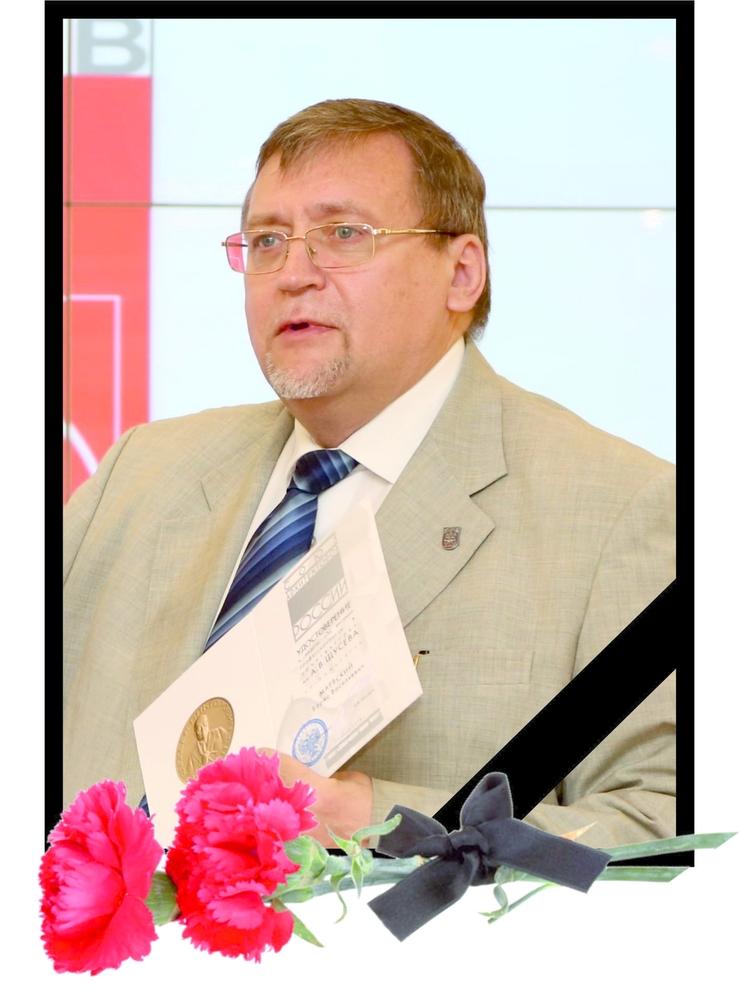 Борис Васильевич Маевский (1958 – 2021)